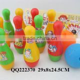 10 pieces colorful Plastic Bowling ball for kids,toys ball