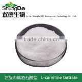 L-carnitine-L-Tartrate High Quality min 99% bulk powder nuciferine