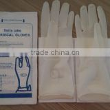 latex surgical gloves better than malaysia