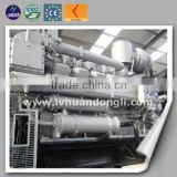 High performance diesel engine for sale reliable diesel generator manufacturer 2 mw diesel generator