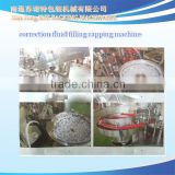 GZJ-S correction fluid bottles filling and capping machine