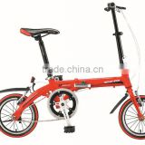 Mini sports bicycle suspension 14 inch overall folding children bike                                                                         Quality Choice