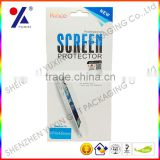 Top class factory price gift package screen protector packing bags packaging envelopes with UV hotstamping