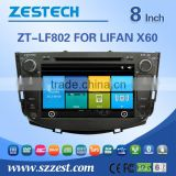 NEW 8 inch WINCE 6.0 system DVR DVB TMC Car Dvd player for Lifan X60 3G WiFi OBDII system