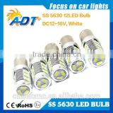 Fast Shipping Automotive LED Parking Light BA15S BAU15S 1156 5630 5730 White Red Yellow Car LED Bulb Auto Parts