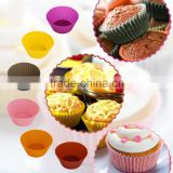 as seen tv 12pcs set Baking non stick kitchenware Muffin Silicone Chocolate cupcake mold