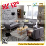 2016 New modern furniture hobby lobby 7 seater sofa set with strong solid wood legs