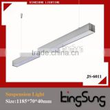 High Quality Office Light FixturesLed Lighting Fixture Profile Led Strip Light Plastic Cover
