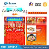 Custom poster posters for beauty salons,posters in gym 157g coated paper