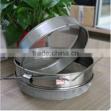 Hot Popular Best Quality Stainless Steel Honey Strainer Two Layers Honey Sieves for Honey Tank