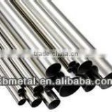 high qualily 1.4418 stainless steel tube