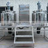 cosmetic emulsion/cream emulsifier body lotion making equipments