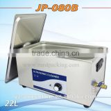 JP-080B hardware accessories auto parts cleaner