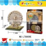 3D Ferris Wheel Metal Puzzle Model High Quality stainless steel Ferris Wheel