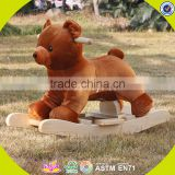 2017 New design wooden plush rocking horse children wooden plush rocking horse baby wooden plush rocking horse W16D073