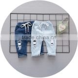 YF71275 autumn 2017 casaul baby trousers fashion denim baby pants