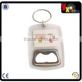 Beijing Beer Bottle Opener Keychain With Domed Acrylic Insert