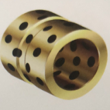 Oilless ejector guide bearing