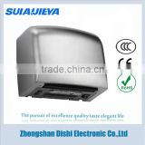 commercial small high speed hand dryer