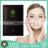 Top quality whitening facial mask wholesale black beauty supply