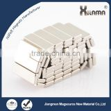 magnetic super strong magnetic jigsaw puzzle neodymium stick magnets