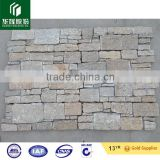 G682 yellow granite split culture stone, natural granite paving stone, cut-to-size, wall stone, kerbstone