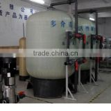 EDI system seawater desalination machine water treatment plant