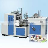 single wall high quality Customized printed cup forming machine