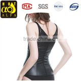 Slimming stringer shaper vest corset for women pu Y207