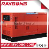 Silent diesel generator set atmospheric water generator