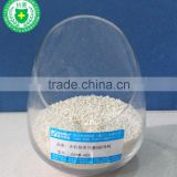 Inorganic Silver ion based Antibacterial ABS PE PB medical plastic pellets
