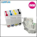 CISS for HP 950/951 ink cartridge with auto chip refillable ink cartridge for HP 8100/8600/8610