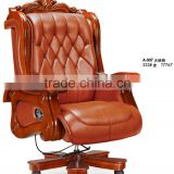 Brown office use vintage leather chair