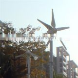 Wind power generator set,home ce mini Wind Turbines,china Horizontal Axis wind power generator