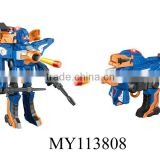 B/O airsoft guns for sale changed into robot shooting gun deformation man toy toy nerf gun nerf gun with battery