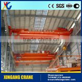 QD Type Double Beam Crane,45t Overhead Crane Double Trolley Overhead Crane Applied In Boiler Factory