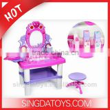 2013 Hot sale Girls Deluxe Makeup Dressing Table Set with Stool