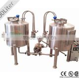 100L two vessels home brewery equipment