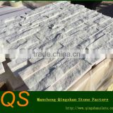 white quartz natural slate tile stone panel with split surface