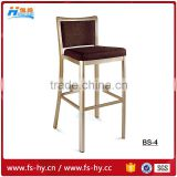 wholesale rose gold leather wooden bar stool chair with footrest covers BS-4
