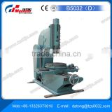 Supply Vertical Slotting Machine B5032D High Quality