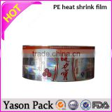 Yason cold stamping shampoo bottle label fruits juice bottle label hand cream bottle label