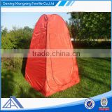 Hot saling Portable instant open pop up changing dress toilet shower tent