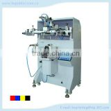 Factory provided oil filter pneumatic screen printing machine