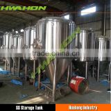 10 BBL Cylindrical Conical Beer Fermenter Tank,