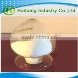 Factory supply Potassium polyacrylate in stock