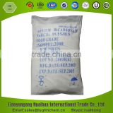 Sodium bi carbonate food grade 99.5%
