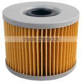 Motorcycle Oil Filter For Suzuki GSF250 N, P, R, S Bandit GJ74A Japan 92-95