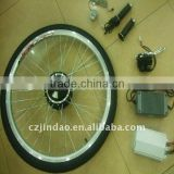 Electric Bicycle Motor Kit (36v 250w)