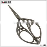 61041 Mini leaf sharp Craft Thread household Scissors